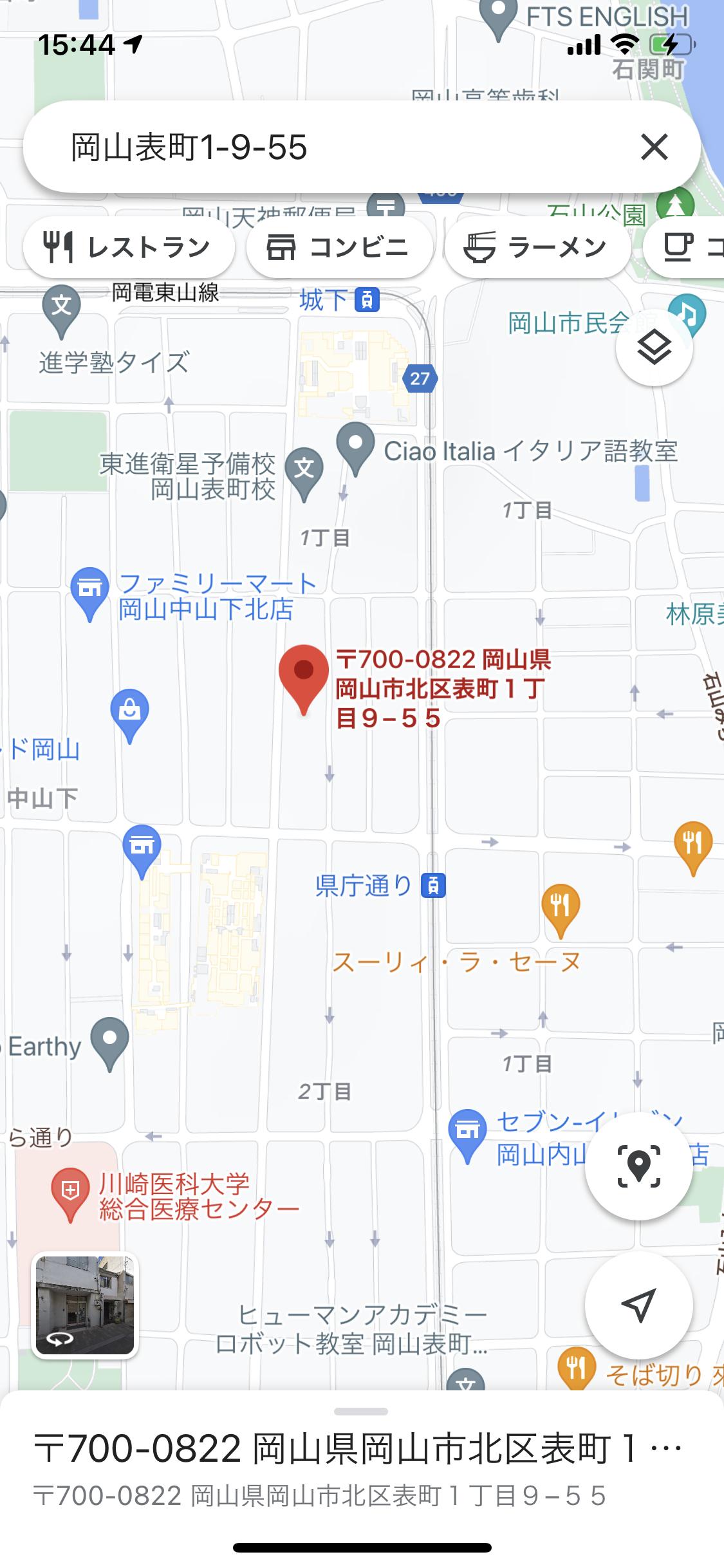 めんどころ 誠悠堂 様 御開店おめでとうございます!